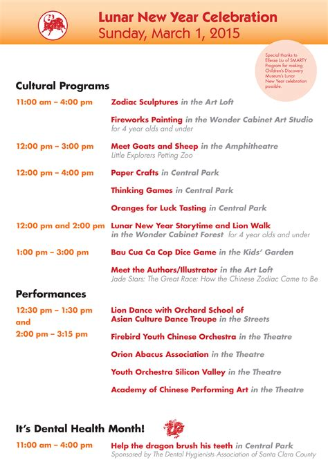 new year program lunar new year celebration children s discovery museum
