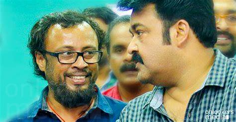 malayalam film actor lal benny p nayarambalam to script for mohanlal lal jose movie