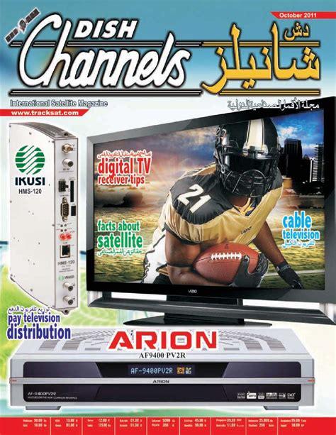 futura channels dish channels by dish channels issuu