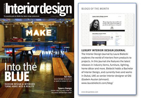 home design journal commercial interior design magazine blog of the month