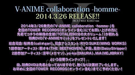 V Anime Collaboration Femme by 3 26発売 V Anime Collaboration Homme Tower Records特典dvd V