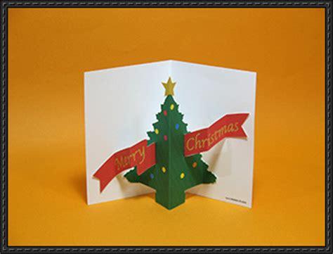 Pop Up Papercraft - pop up card free paper craft