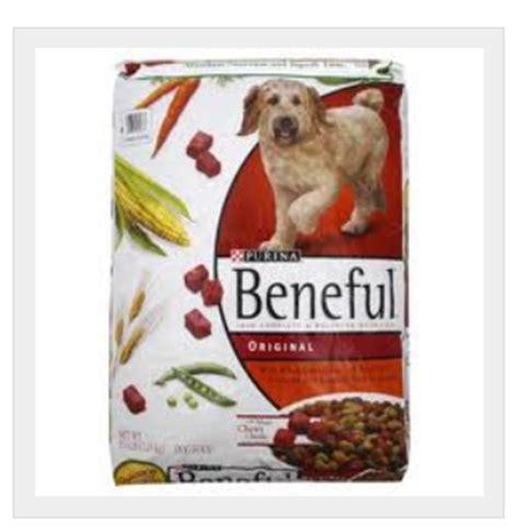 printable dog food coupons 2014 print now bogo coupon on beneful dog food