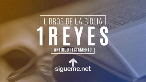 libro biblia para la guerra 1 reyes libro de la biblia comentario biblico