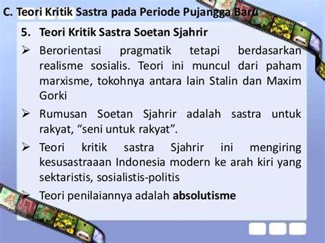 Marxisme Dan Kritik Sastra 5 teori kritik sastra indonesia modern pada periode