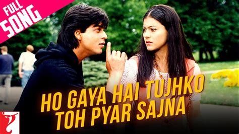 ddlj songs ho gaya hai tujhko toh pyar sajna full song dilwale