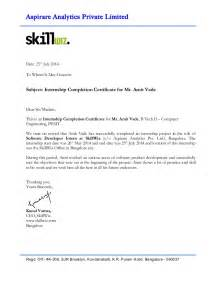 Certification Letter Of Completion Internship Completion Certificate Amit Vade