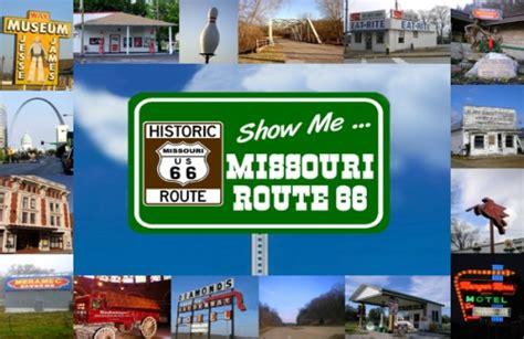 missouri show me route 66 11x17 poster