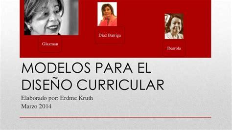 Dise O Curricular Por Competencias Diaz Barriga dise 241 o curricular por competencias