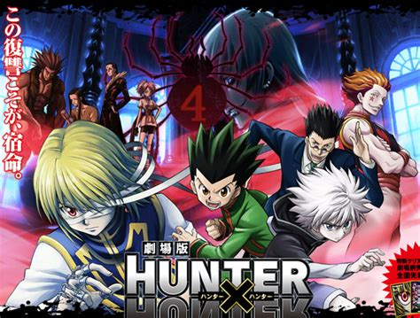 Film Anime Hunter X Hunter | hunter x hunter phantom rouge en trailer