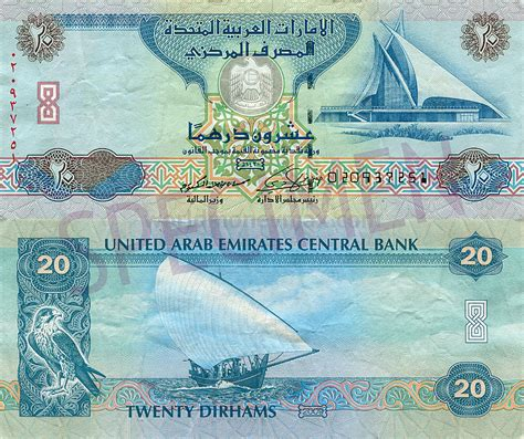 currency converter dollar to aed convert united arab emirates dirhams aed and canadian