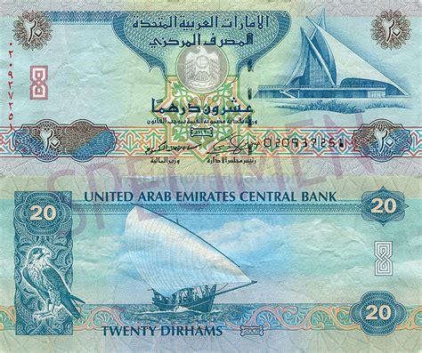 currency converter dirham convert united arab emirates dirhams aed and canadian