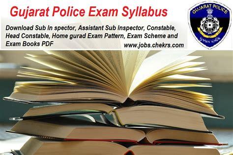 gujarat police syllabus  ojas guj constable  exam pattern