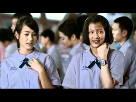 film thailand love tott ส งเล กๆท เร ยกว าร ก youtube