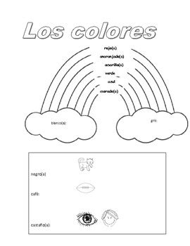 spanish rainbow coloring page spanish colors coloring page with rainbow and colors by