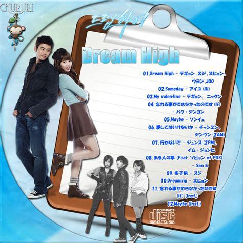 ost dream high 2 indowebster カッチカジャ 韓国drama ost label 韓国ドラマost レーベル タ行 ドリームハイ dream high