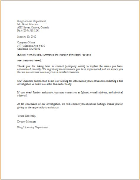 Complaint Letter Sle And Reply Complaint Response Letter Template Doc Word Excel Templates