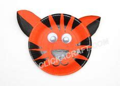 Tiger Paper Plate Craft - paper plate animals on