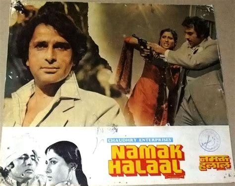 parveen babi film list smita patil shashi kapoor parveen babi amitabh bachchan