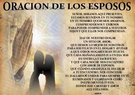 oracion de matrimonio y pareja oraci 243 n de los esposos foro reci 233 n casad s bodas com mx