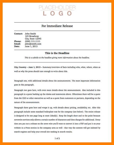Press Conference Template 8 press conference template janitor resume
