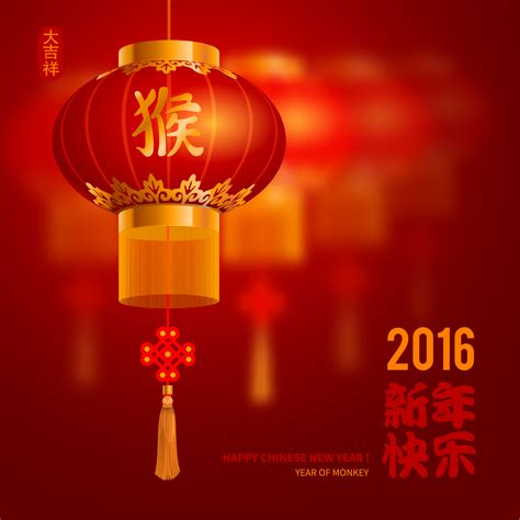 lanterns in new year new year lanterns background www imgkid