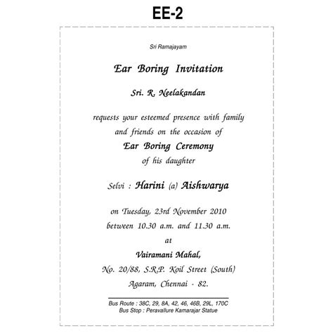 post reception invitation wording sles post wedding reception invitation wording