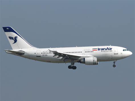 Iran Air Airbus A310 300 runway overshoot iran air a310 in hamburg austrian wings