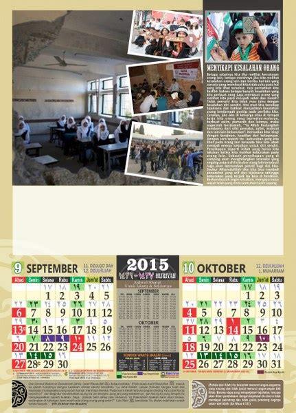 film islami terbaru oktober 2015 kalender islami haniefa kreasi hijriyah 1436 dan