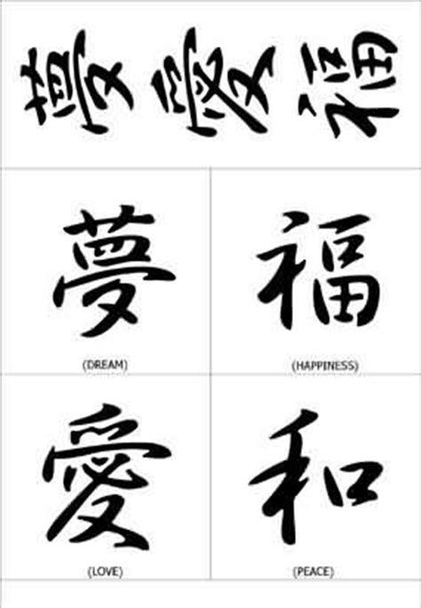 chinese love tattoo designs forums tattoostime peace pubstv biz