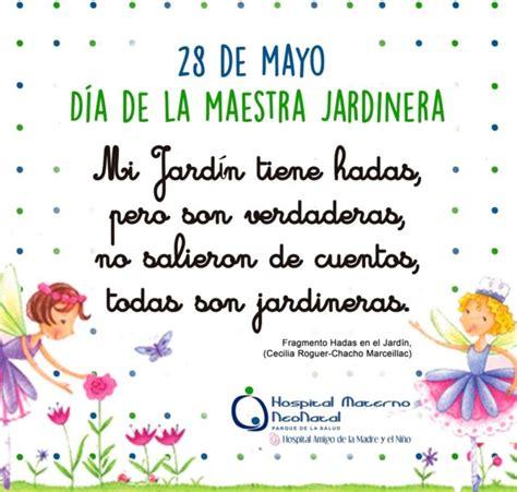mensaje para maestra jardinera mensaje para maestra jardinera d 237 a de las maestras