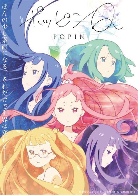 Q Anime Es by Popin Q Es La Nueva Pel 237 Cula De Toei Animation A Tamashi