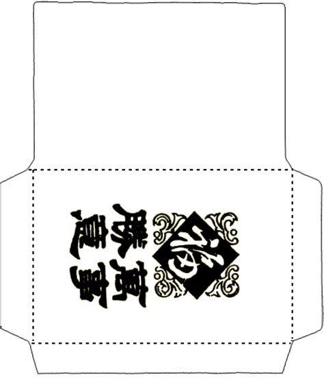 redpacket gif 430 215 501 cny red envelopes lanterns