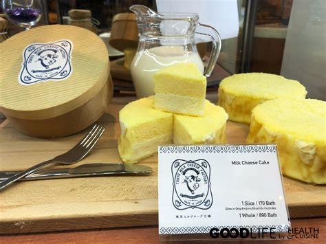 Tokyo Milk Cheese tokyo milk cheese factory ท คนร กช สต องตามไปก น