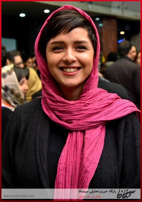 iranian woman hair cut photoes 33 best iranian women style iran girls dress code images