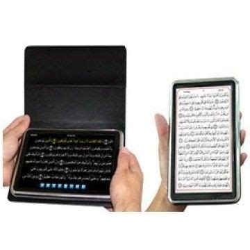 Mp4 Player 64gb Special Alquran new muslim product digital qur an player 5 inch touch screen mid mp3 mp4 wifi office ebook