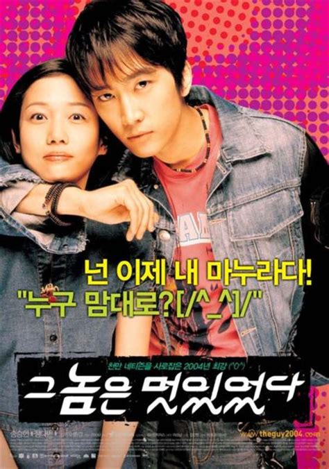 He Was Cool Guiyeoni he was cool korean episodes sub free