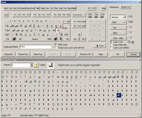 keyboard layout manager m hekmat faq