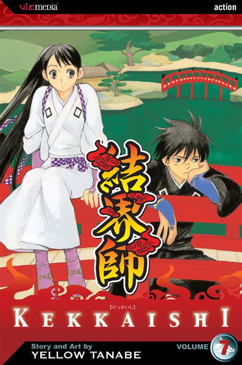 kekkaishi vol 7 book by yellow tanabe official publisher page simon schuster