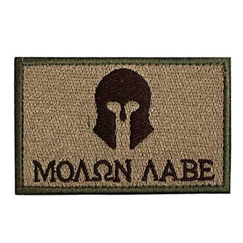 Tactical Morale Stickers