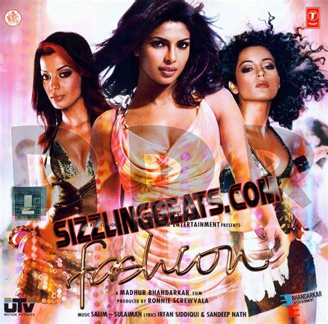 sizzlingbeats telugu hindi