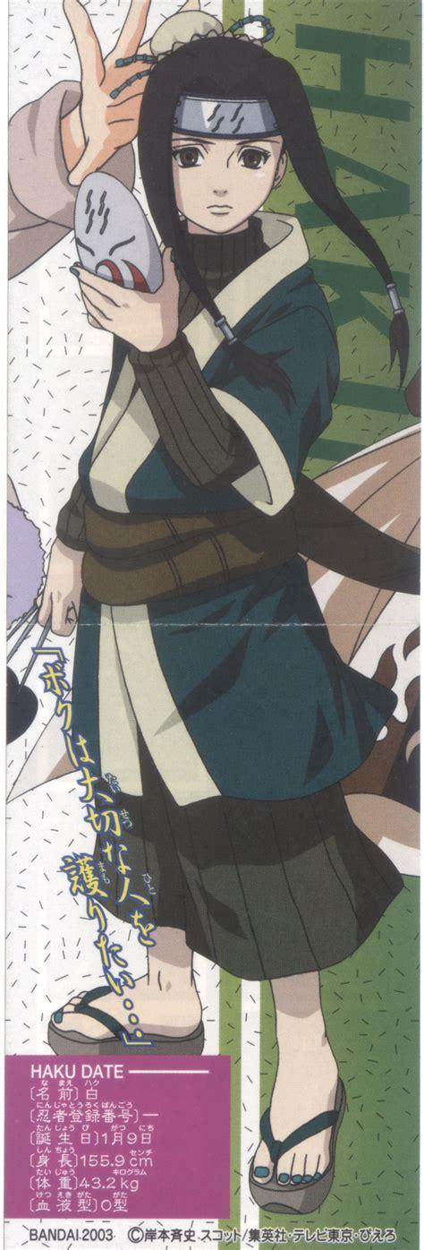 haku naruto page    zerochan anime image board