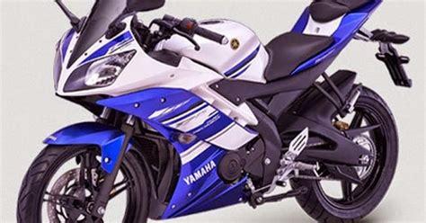 Harga Clear Blue Di Watson motor baru 2014 di indonesia html autos weblog