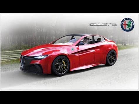2020 Alfa Romeo Giulietta by видео Alfa Romeo 2020