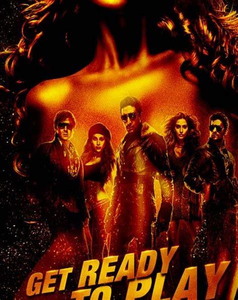 download film q desire 2012 players 2012 full hindi movie free download free movies