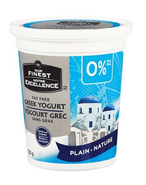 protein yogurt walmart our finest free yogurt walmart ca