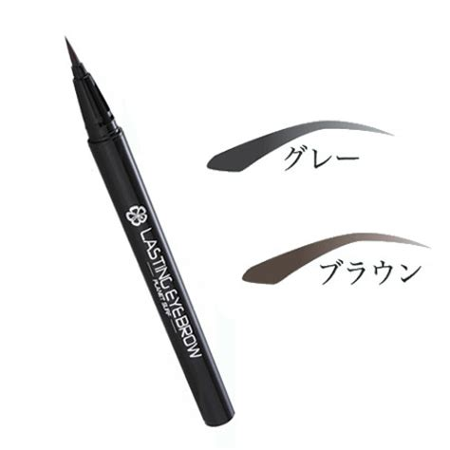 Eyeliner Eyebrow 2 In 1 Original Japan kichi kiche rakuten global market planet surf lasting