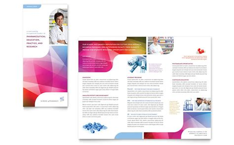 Pharmacy School Tri Fold Brochure Template Word Publisher Microsoft Brochure Templates