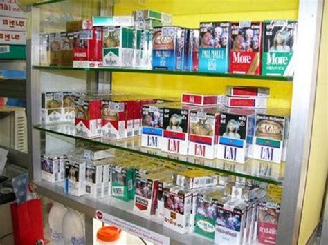 rokok di malaysia rokok1 jpg