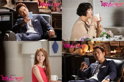film drama korea birth of beauty seoul in love now korean drama birth of a beauty